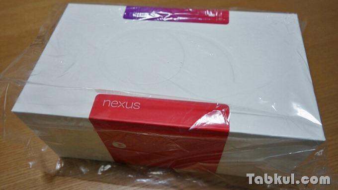 Nexus-6-unbox.03