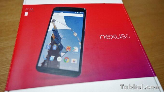 Nexus-6-unbox.05