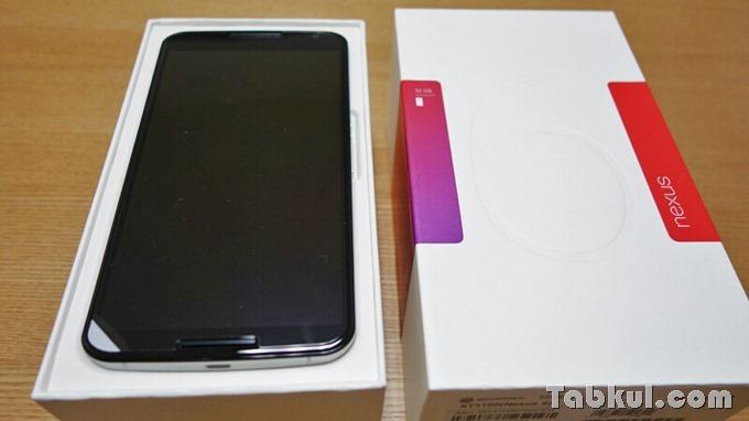 Nexus-6-unbox.06