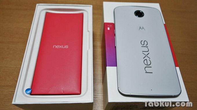 Nexus-6-unbox.07