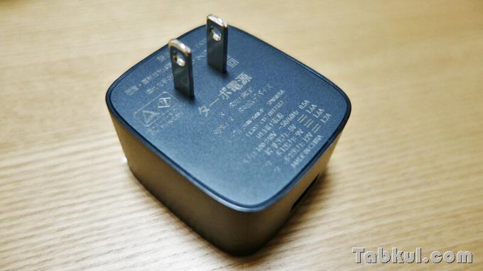 Nexus-6-unbox.09