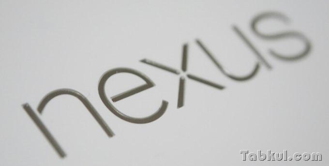 Nexus-6-unbox.17