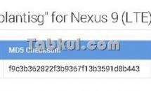 Nexus 9 LTE向けAndroid 5.0.1 (LRX22C)ファクトリイメージ公開―ファイルサイズと変更点