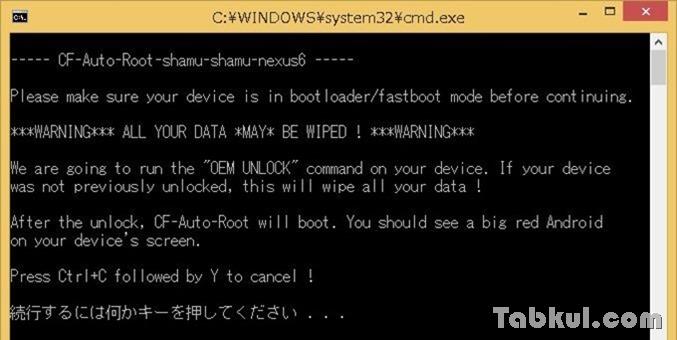 Nexus6-USB-Settings.5