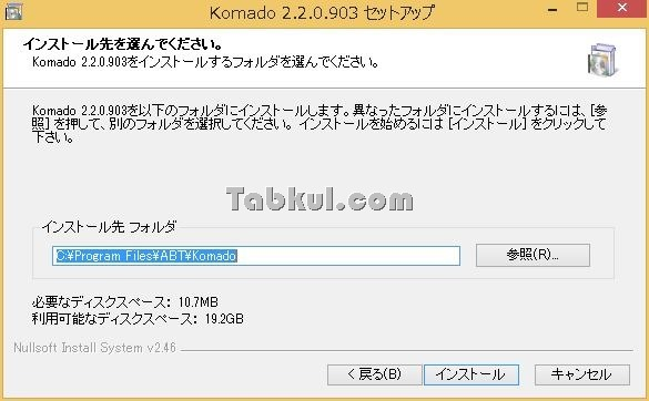 komado2-Windows-Install.1