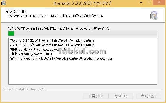 komado2-Windows-Install.2