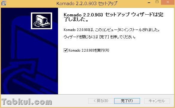 komado2-Windows-Install.3