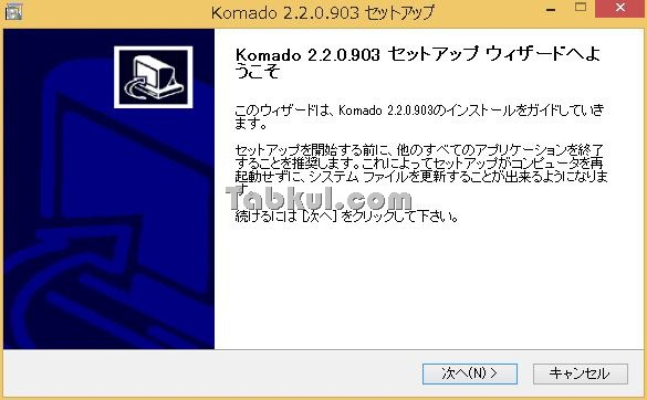 komado2-Windows-Install