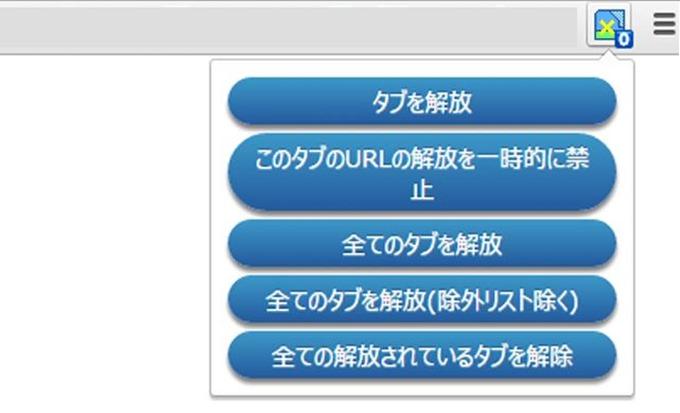 Chrome-comand-09