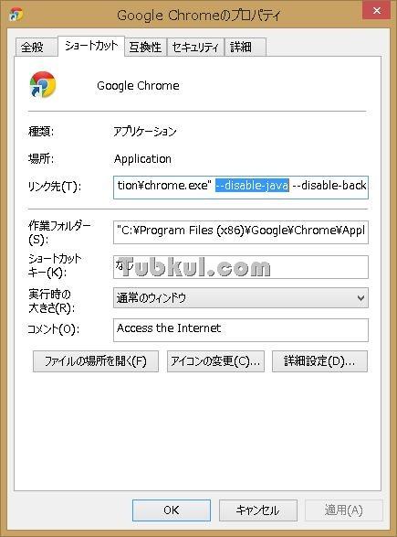 Chrome-comand-11
