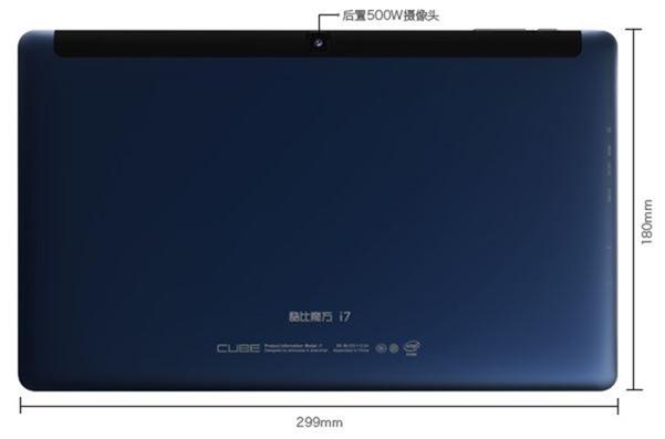 Cube-i7.5