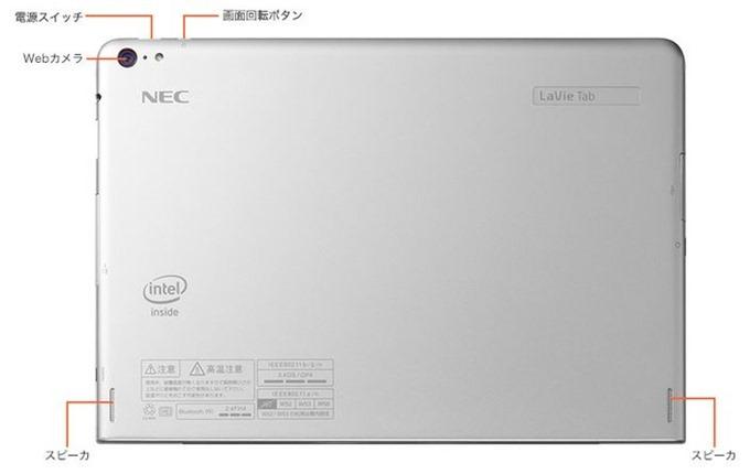NEC-LaVie-Tab-W-TW710.2