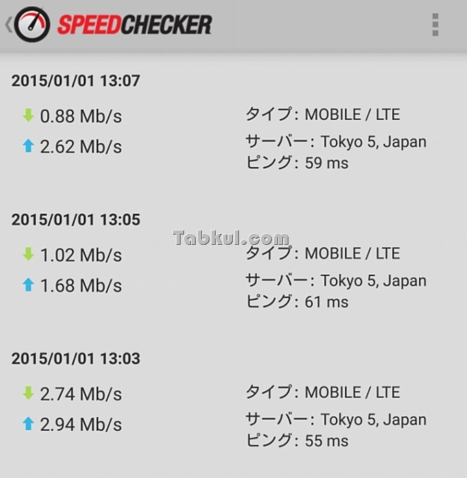 OCN-Speedtest.03