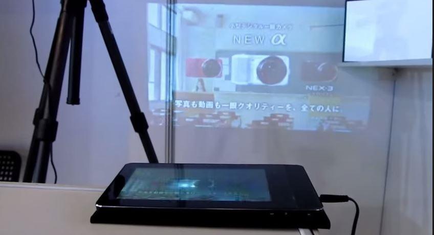ProjectorPad-P70.1