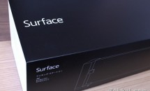 Surface Pro 2 ドッキング ステーション購入レビュー/開封~感想
