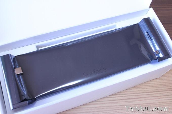 Surface-Pro-2-DockingStation-Review-Tabkul.com-0661