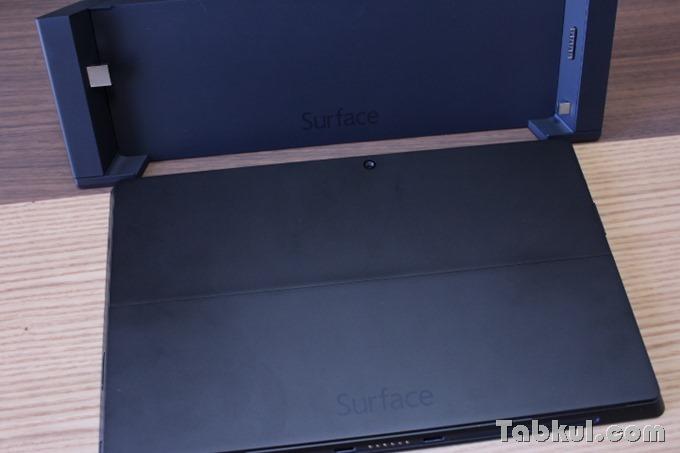 Surface-Pro-2-DockingStation-Review-Tabkul.com-0703