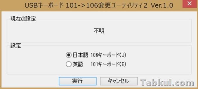 TK-FDP021.04