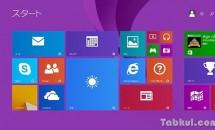 Windows Updateでストアアプリが起動しない時の対処法