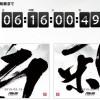 ASUS-teaser-06