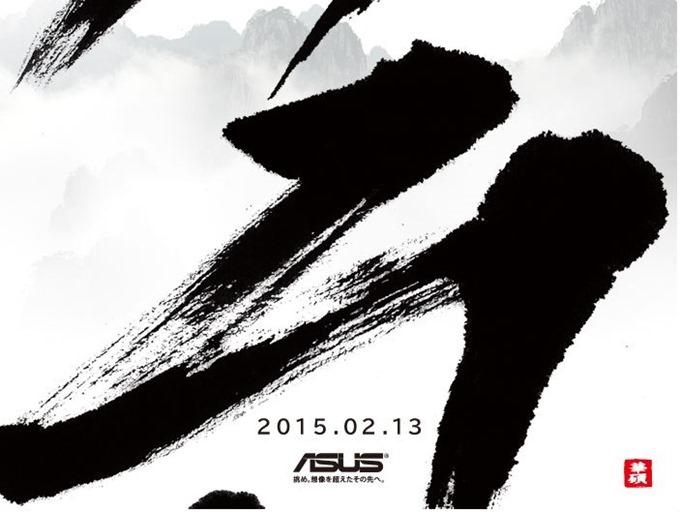 ASUS-teaser.1