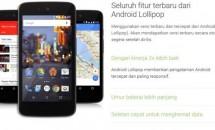 次期Android 5.1がAndroid One端末に搭載、Nexusシリーズ用のビルド番号も