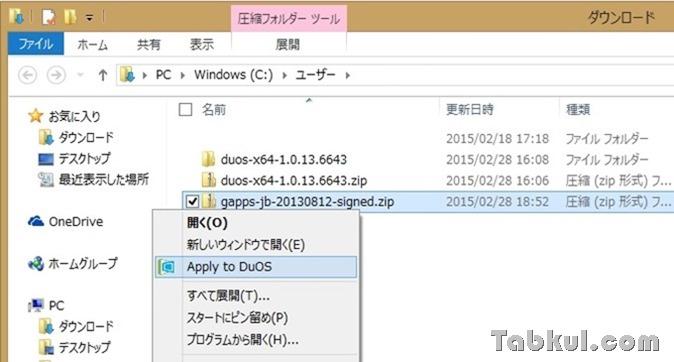 DuOS-Google-Play-Install-Tabkul.com-Review-