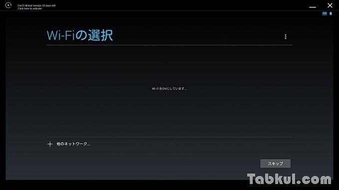 DuOS-Google-Play-Store-Install-Tabkul.com-Review-17
