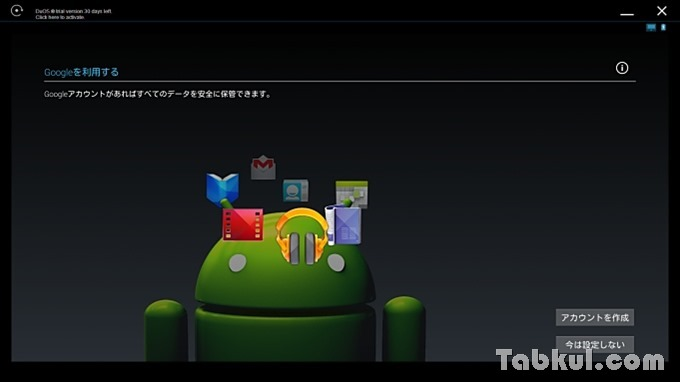 DuOS-Google-Play-Store-Install-Tabkul.com-Review-19