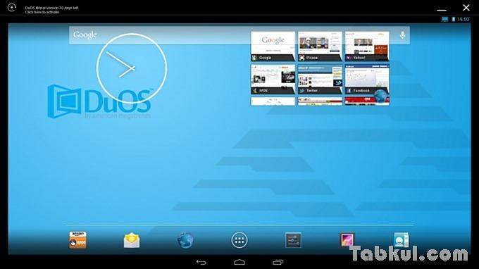 DuOS-Google-Play-Store-Install-Tabkul.com-Review-23