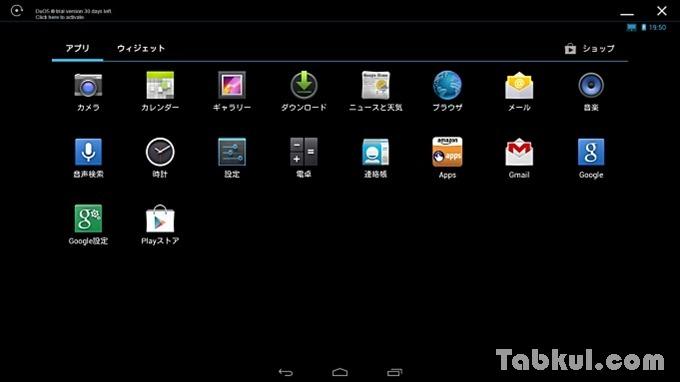 DuOS-Google-Play-Store-Install-Tabkul.com-Review-24