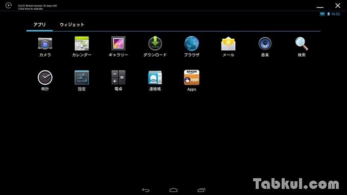 DuOS-Surface-Pro-2-Review-Tabkul.com-4