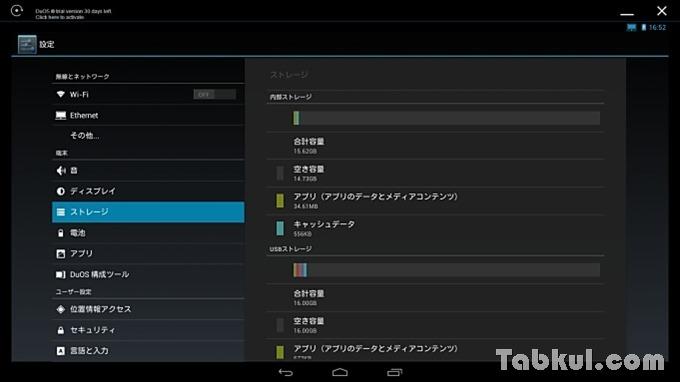 DuOS-Surface-Pro-2-Review-Tabkul.com-7