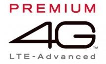 ドコモ、最大225Mbpsの次世代通信LTE-Advancedを「PREMIUM 4G」として3/27提供開始/対応エリア