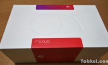 次期Nexusスマートフォンは中国メーカーが担当か