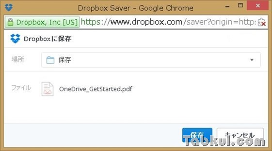 OneDrive100GB.for.Dropbox-Users.3