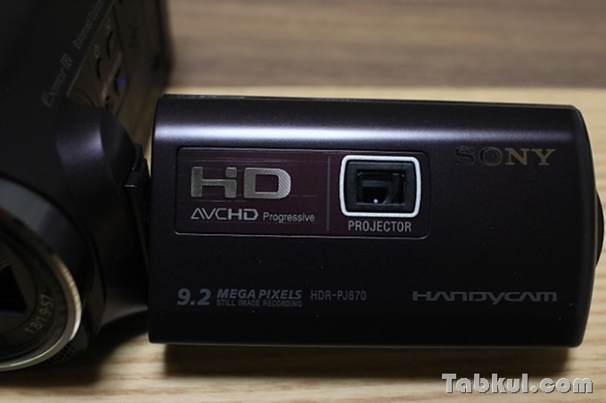SONY-HDR-PJ670_Tabkul.com_review_0901