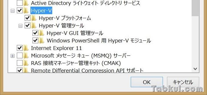 Surface-Pro-2-Hyper-V-04