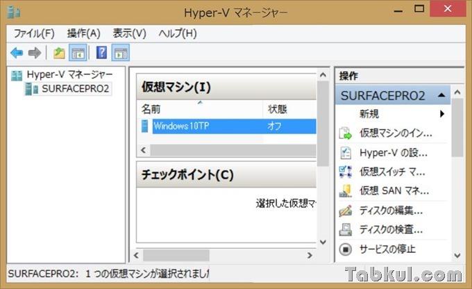 Surface-Pro-2-Hyper-V-21