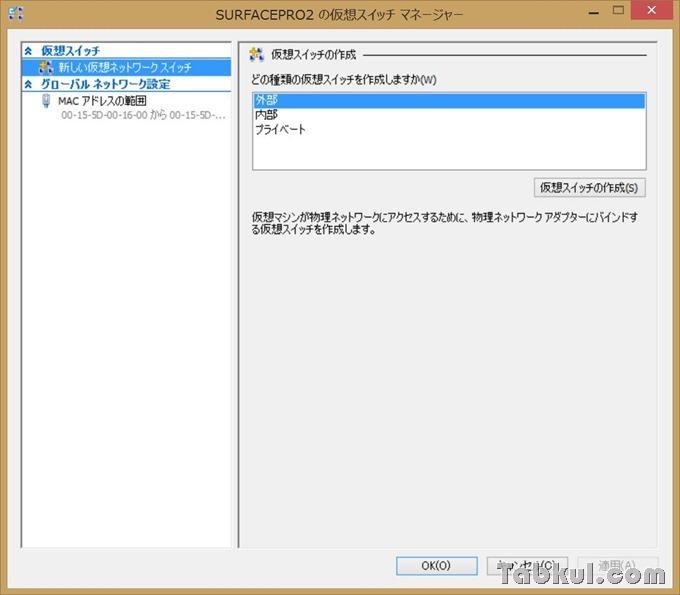 Surface-Pro-2-Hyper-V-Install.01