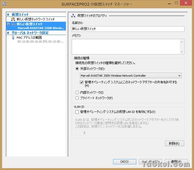 Surface-Pro-2-Hyper-V-Install.02