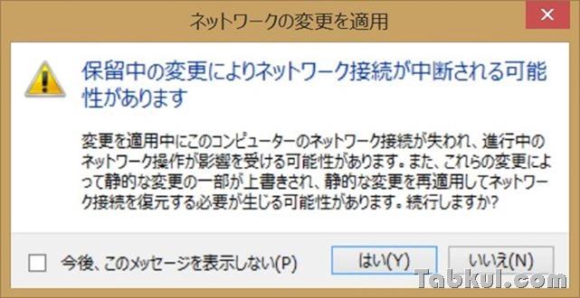 Surface-Pro-2-Hyper-V-Install.03