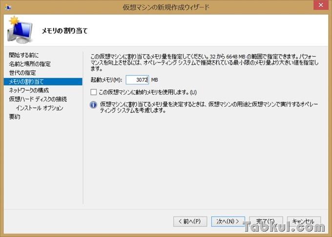 Surface-Pro-2-Hyper-V-Install.05