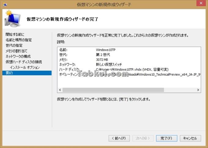 Surface-Pro-2-Hyper-V-Install.08
