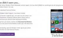 Microsoft、スマホ向けWindows 10 プレビュー版を配信開始/Lumia対応機種も公開