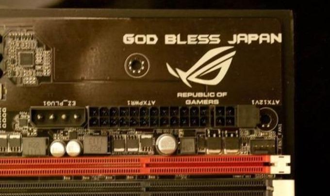 ASUS-God-BLESS-JAPAN