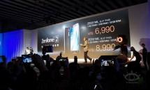 ASUS、『ZenFone 2』の4機種(ZE551ML/ZE550ML/ZE550CL)と価格を発表/スペック表