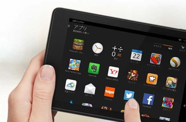 Amazon-Fire-HD.2