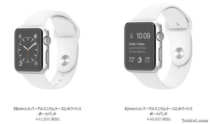 Apple-Watch-JP-05
