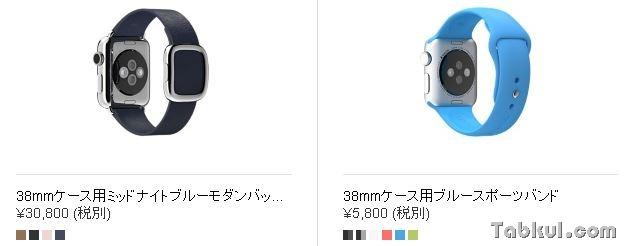 Apple-Watch-JP-06